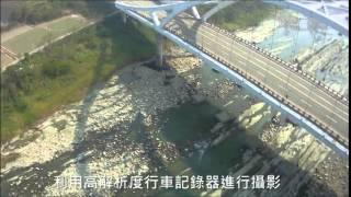 台4線30k+000崁津大橋空拍