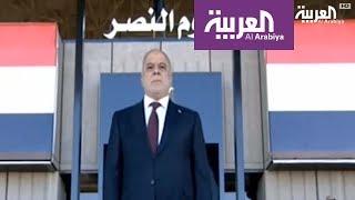 بغداد تحتفي بهزية داعش وأربيل عاتبة     -