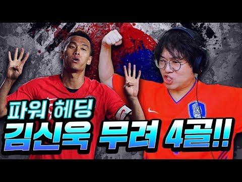 한국:스리랑카 감스트 중계 하이라이트 (골 리액션, 개드립, 상황극)