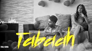 Tabaah – Shavi