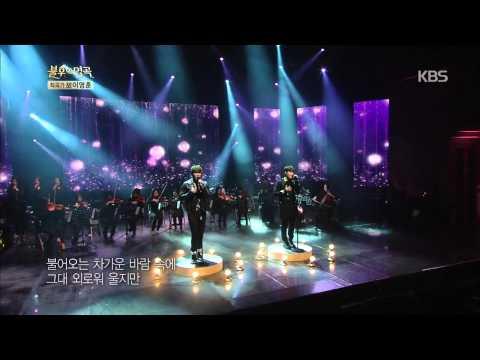 [HIT] 불후의 명곡2, 이영훈(Lee Yeong Hun) 편-옴므(Homme) - 소녀.20150214