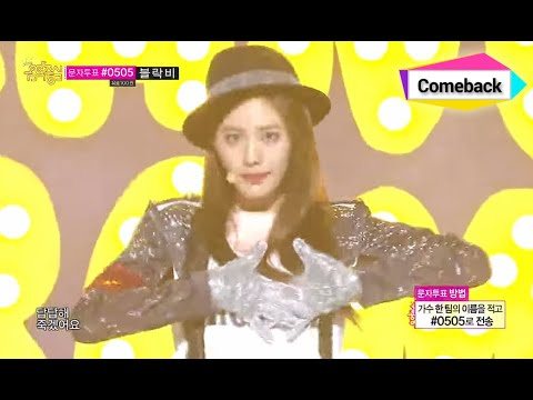 [Comeback Stage] Orange Caramel - My Copycat, 오렌지 캬라멜 - 나처럼 해봐요, Show Music core 20140823