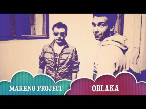 Makhno Project - Облака (HIM Vox Radio Edit)