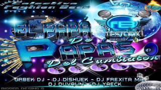 La Corneta (D.A.R.)- Dj Frexita Mix Ft. Dj Duvalin ~Fashion Beat Vol 12 El Papa De Papas®~