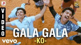 Ko - Gala Gala Video | Jiiva, Karthika | Harris