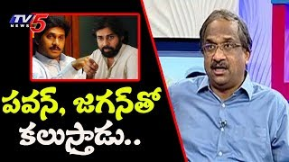 Prof Nageshwar analysis on PK alliance with YS Jagan..