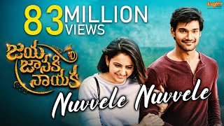 Nuvvele Nuvvele Full Video Song   Bellamkonda Sreenivas   Rakul Preet   DSP   Boyapati Srinu