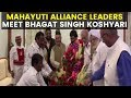 Maharashtra: Mahayuti alliance leaders meet Maharashtra  governor Bhagat Singh Koshyari | NewsX