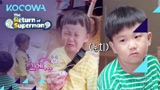 Yeon Woo does everything Ha Young asks [The Return of Superman Ep 351]