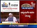 YSRCP MP Vijaya Sai Reddy on Removal of Article 370