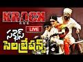 Krack Movie Success Celebrations LIVE   Ravi Teja   Gopichand Malineni   Ntv LIVE