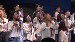 You Are Good + Friend Of God _ Blessing Church United Praise Team