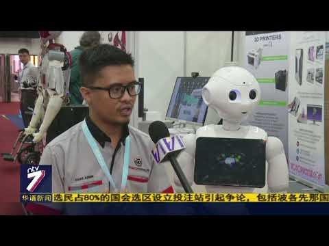 首届机器人及自动化贸易展 带领企业迈工业4.0