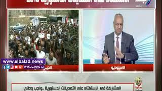 صدى البلد   مصطفى بكري: كل واحد حر في صوته والمواطن ...