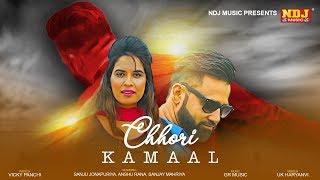 Chhori Kamaal – UK Haryanvi
