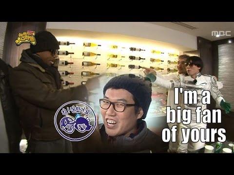 출싸 덕분에 MC해머를 만난 MC 날유, 뉴욕 스타일(1) 20130112