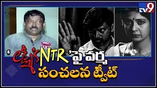 RGV's new tweets on Lakshmi's NTR creates sensation..