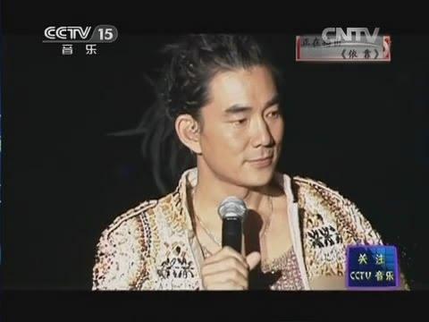 任賢齊【2006《同一首歌》演唱會】(《CCTV音樂廳》 2014.01.14 縱情歌唱系列)