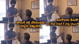 Aadhi Pinisetty making hilarious fun with his father..