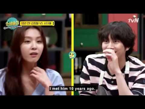 [ENG SUB] Life Bar Ep 20 - Kim Heechul Meets His Crush Actress Seo Jihye (Jealousy Incarnate)!