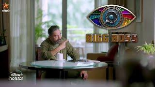 Bigg Boss Tamil Season 4 - Kamal Haasan- Promo video..