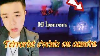 #Xiaolong #靈異事件【小龍探險】高能合集|Terrorist events on camera