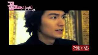 """Lee Min Ho & Hyun Bin """"Secret Over Flowers"""""""