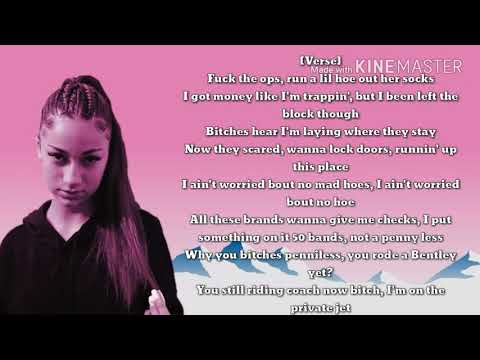 Bhad Bhabie- From the D to the A (Lyrics)