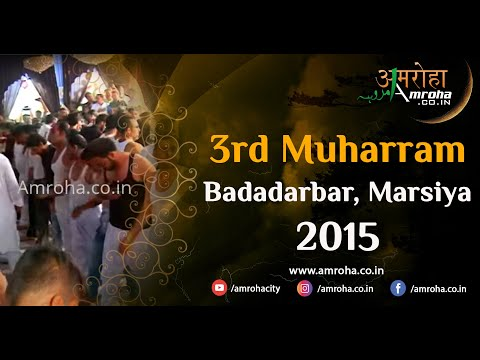 Amroha marsiya-3rd muharram 2015-darbar-e-kala-amroha