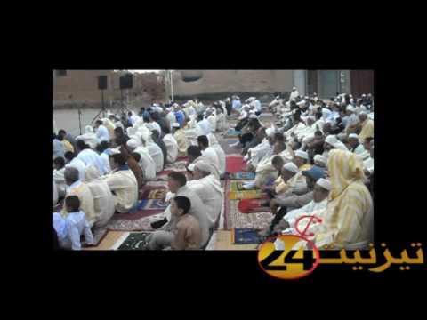لقطات من مصلى العيد بحي الدوتركا
