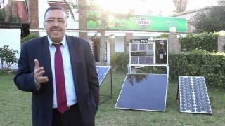 كورس الطاقة الشمسية     -