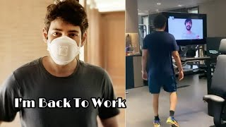 Mahesh Babu lockdown look: Mahesh Babu back to work..