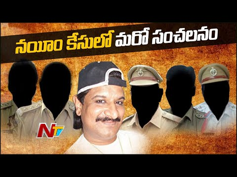 SIT gives clean chit to 25 policemen in gangster Nayeem case