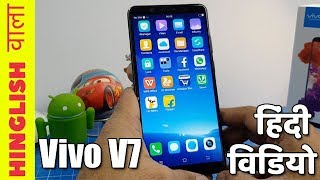 Vivo V7 India Unboxing, Features, Hands On And Camera Test In Hindi By Hinglish Wala
