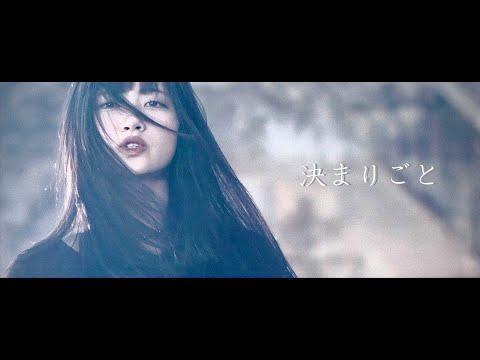 BRATS - 決まりごと (Kimarigoto)