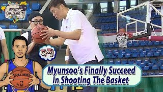 [Stephen Curry X MUDO] Myungsoo Finally Sinked A Shot After Janghoon's Coaching 20170805