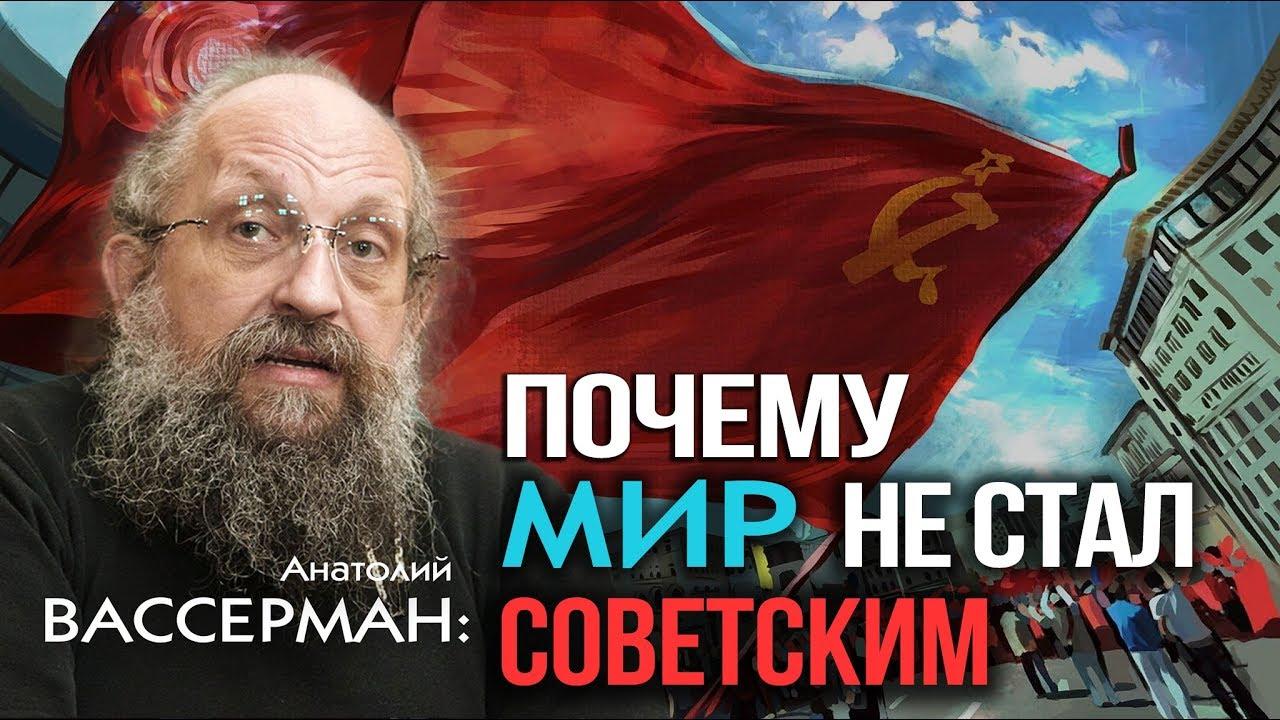 Ставки повышаются. СССР - РФ: невыученные уроки госуправления