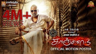 Kanchana 3 - Official Motion Poster- Raghava Lawrence..
