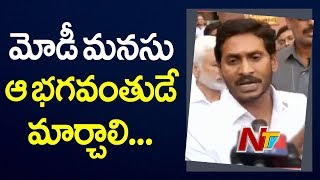 CM Jagan meets HM Amit Shah over special status to AP..