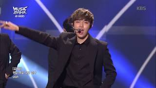 뮤직뱅크 Music Bank in chile Sorry Sorry - Wanna One(워너원) 20180411
