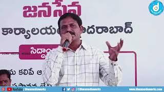 janasena party chief Pawan Kalyan Reveals First MLA Candidate Of Janasena Party