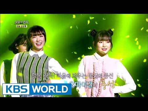 Oh My Girl - Balloons | 오마이걸 - 풍선 [Immortal Songs 2 / 2016.12.24]