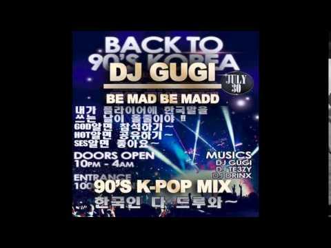 90년대 히트곡 댄스곡모음 90's hit Kpop dance collection