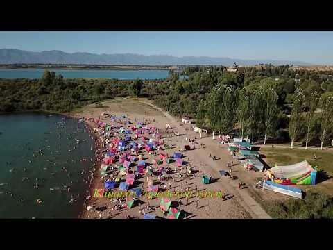 Каракол, городской пляж