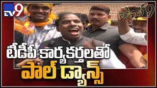 Watch: KA Paul dance with TDP activists..