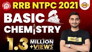 Class 01 |#RRB NTPC / C-TET 2019 | Science (विज्ञान) | By Vivek Sir | Basic Chemistry