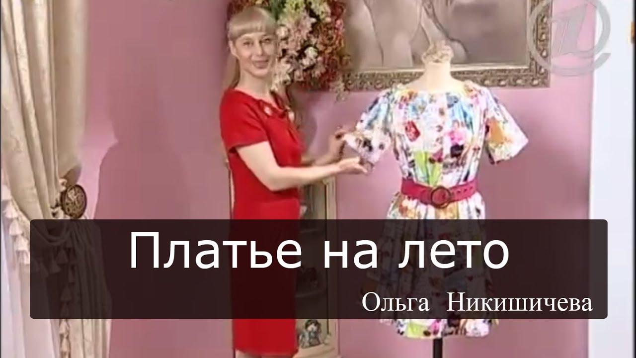 60b0a4d37d1 Шитье Ольга Никишичева 074 Платье на лето из прямоугольников. Просмотры    2.111 от   Шитье.