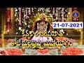 Kanakambara Sahita Koti Mallepushpa Mahayagam   Tiruchanoor    21-07-2021   SVBCTTD