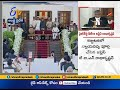 Justice Radhakrishnan Sworn In As Chief Justice Of AP And Telangana High Court