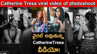 Catherine Tresa, latest photo shoot goes viral..